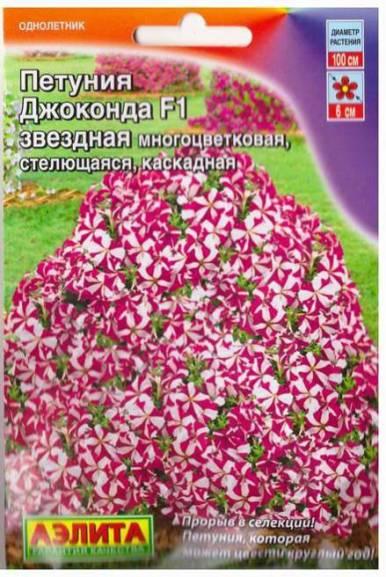 Многоцветковые стелющиеся каскадные петунии имеют: